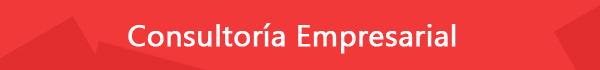 Consultoria Empresarial SERCA